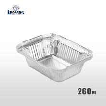 矩形130款铝箔餐盒 260ml