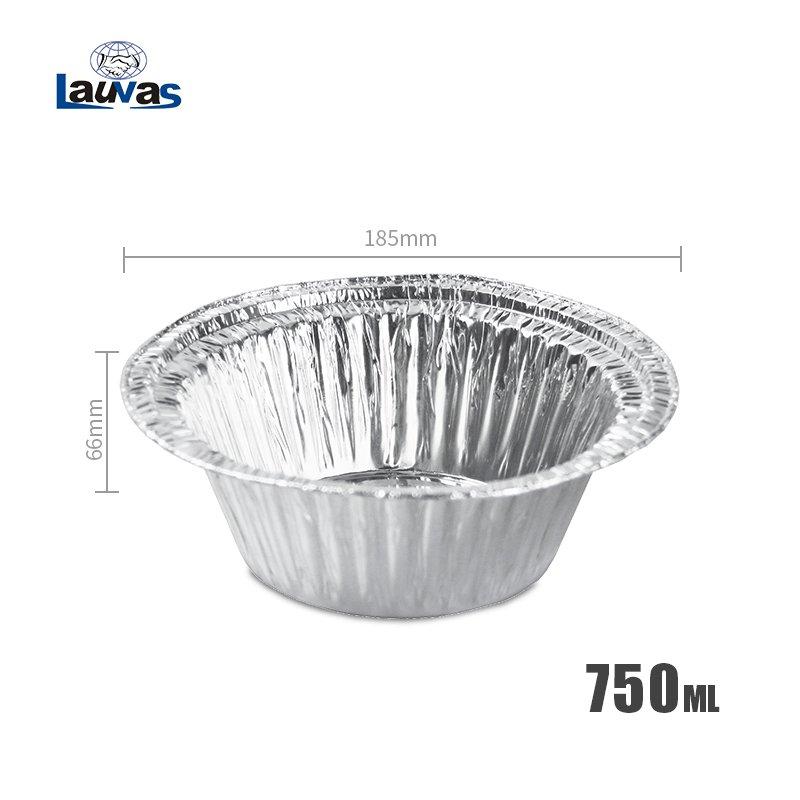 圆形煲仔碗铝箔餐碗 750ml