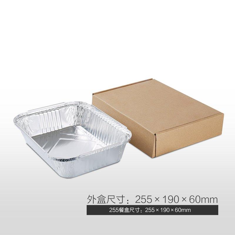 矩形255鋁箔套盒 1750ml