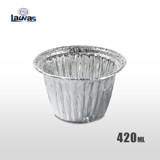 圓形120款鋁箔餐碗 420ml