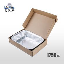 矩形255铝箔套盒 1750ml