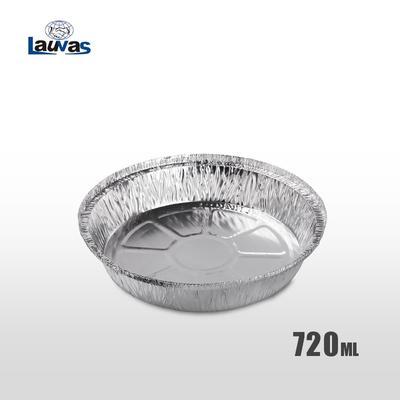 圓形7寸鋁箔餐盤 720ml