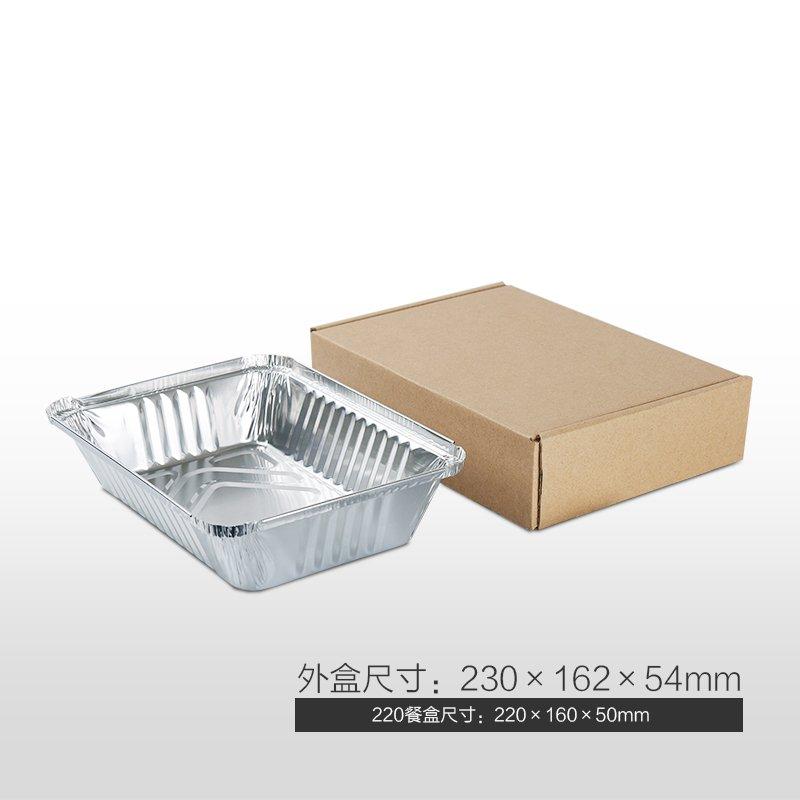 矩形220鋁箔套盒 1100ml