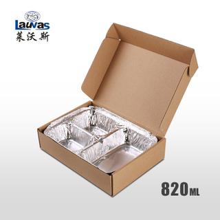 多格品3格鋁箔套盒 820ml
